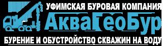 Бурение скважин в Уфе и Башкортостане в рассрочку